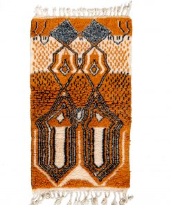 brown Modern Moroccan Rug contemporary 154 x 87 cm / 4.9 x 2.8 ft